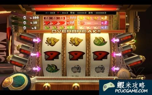 最終幻想13-2 (FF13-2) 斷片幸運代幣修改方法介紹