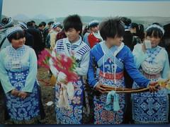 Guizhou China  2011 (gsfy ) Tags:      miao guizhou china mountain hmong asia people portrait
