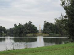 Minaret in the park, view across the pond, Lednice, Czechia (Paul McClure DC) Tags: lednice czechia czechrepublic moravia lednickovaltickarel historic aug2016 architecture scenery minaret eisgrub