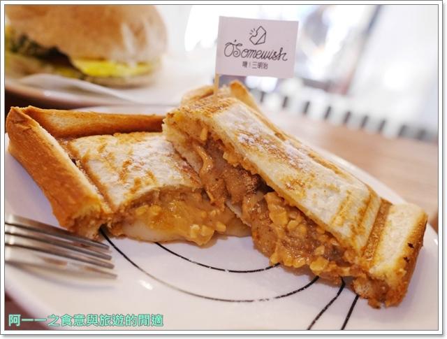 新莊美食.哦三明治.早午餐.捷運丹鳳站.平價image031