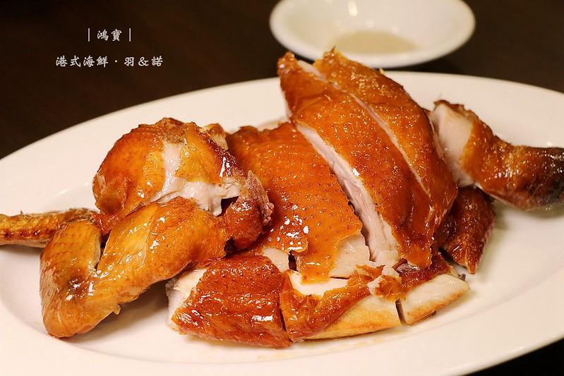 鴻寶港式海鮮捷運行天宮美食33