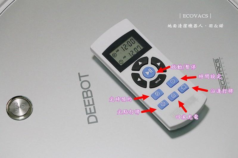 ECOVACS智慧掃地機器人DM8243