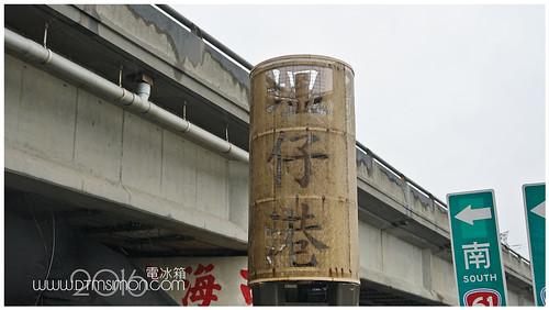 草港飲食店01.jpg
