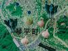 20151117-TakamatsuTrip-9 (sleepytako) Tags: map takamatsu kagawa 地図 高松 香川県 kagawamaptakamatsu地図香川県高松