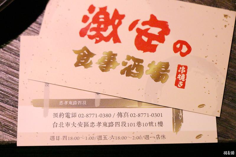 激安居酒屋04.jpg