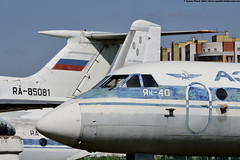 _DSC5920 (southspotterman1) Tags: tupolev tu154 omsk airplanes aircraft airplane an2 antonov2 aviation an2426 antonov2426 inomsk il76 mi8 helicopter l410 aeroflot yak40  76   154  russianaviationhistory  2 2426  410 40  8   vehicle
