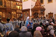 23. Arrival of Sanctities at Lavra / Прибытие святынь в Лавру 01.12.2016