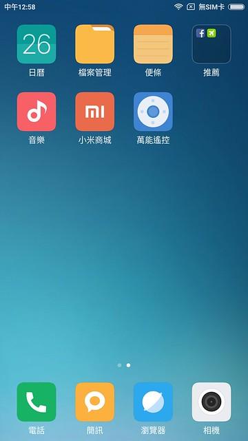 Screenshot_2016-09-26-12-58-14-226_com.miui.home