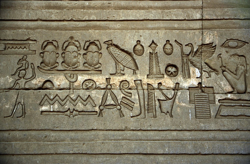"Ägypten 1999 (517) Tempel von Dendera • <a style=""font-size:0.8em;"" href=""http://www.flickr.com/photos/69570948@N04/31248229765/"" target=""_blank"">View on Flickr</a>"
