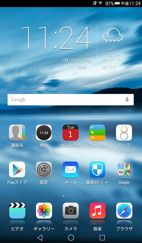 Screenshot_2015-09-01-23-24-45