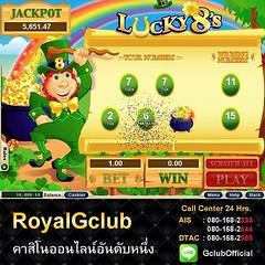 . Goldclub Slot : เกมส์ขูดลุ้นโชค 😆🎉🎉 . ♣️♦️RoyalGclub♥️♠️ คาสิโนออนไลน์ที่มีผู้ใช้บริการมากที่สุด ร่วมกับพันธมิตรชั้นนำ ให้คุณไม่พลาดทุกเกมส์การเดิมพัน ทั้งคาสิโนออนไลน์
