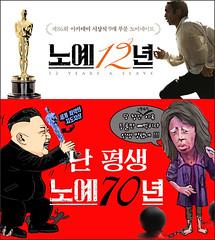 12    70 (andreachacha88) Tags: northkorea nk    kimjongun