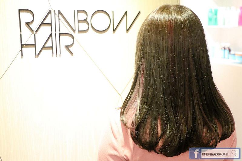 Rainbow Hair 忠孝店83