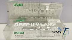 USHIO UXM-Q256BY DEEP UV LAMP (2)_800450-2 (plcresource) Tags: ushio uxmq256by deep uv lamp