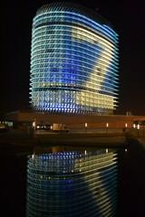 Z (Kamikaze GT) Tags: zeta z zaragoza saragosse saragossa aragn espaa spain lights luces noche nuit night arquitectura architecture torredelagua azul blue reflejos reflections