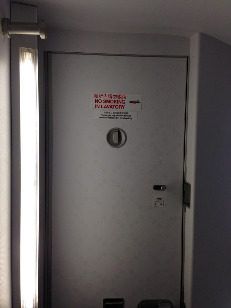 Lavatory door (A. Wee) Tags door airbus a380 lavatory businessclass chinasouthern 商务 & The World\u0027s newest photos of a380 and lavatory - Flickr Hive Mind