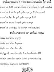 คำนำ (6)