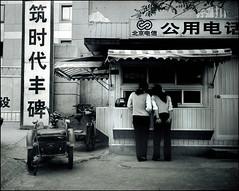 Two girls get something to eat in Beijing, China