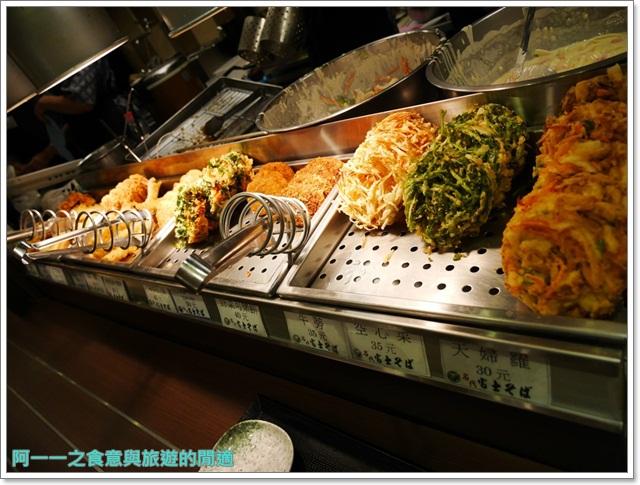 台中新光三越美食名代富士蕎麥麵平價炸物日式料理image006