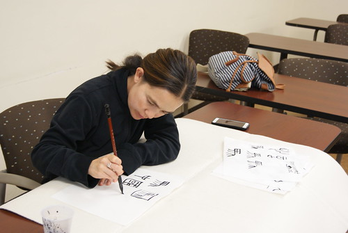 Chinese Calligraphy Workshop Fall