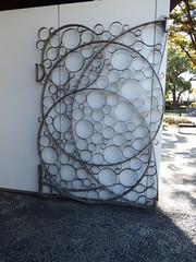 Circle packing in Osaka (fdecomite) Tags: japan circle geometry packing math