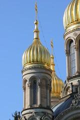 Goldene Türme