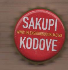 Serbia J (3).jpg (danielcoronas10) Tags: eu0ps196 ff0000 kodove sakupi wwwjelensigurnodobijasrs crpsn073