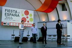 フィエスタ・デ・エスパーニャ2016 / Fiesta de España 2016 (Instituto Cervantes de Tokio) Tags: institutocervantes セルバンテス文化センター セルバンテス文化センター東京 feria fiesta festival españa fiestadeespaña 展示会 フィエスタ スペイン escenario stand estand コンサート 音楽 出演者 先生 español スペイン語 代々木公園 yoyogi 東京 de