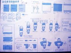 Kimono folding page1 (tengds) Tags: asian japanese origami kimono obi paperfolding papercraft japanesepaper ningyo asiandoll japanesepaperdoll origamidoll kimonodoll tengds