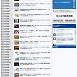 みんなの経済新聞ネットワークの写真