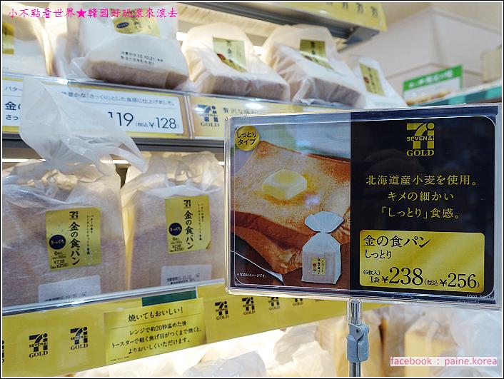 北海道札幌Ario購物中心 - Ito Yokado (116).JPG