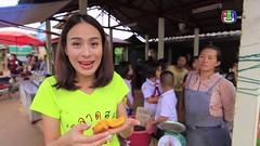 ตลาดสดสนามเป้าล่าสุด สุนารี ราชสีมา 4/4 15 พฤศจิกายน 2558 ย้อนหลัง TaladsodSanampao HD - YouTube