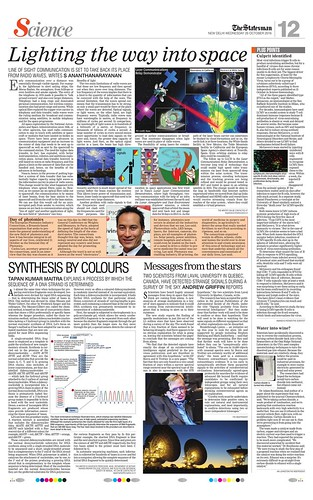 India - article in The Statesman