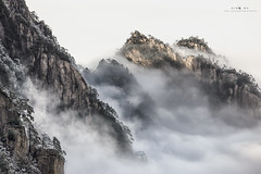 遊黃山 (攝影の浪人) Tags: 黃山 雪景 雲海