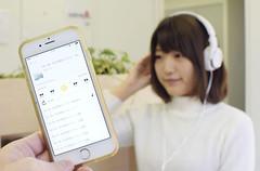 Los audiolibros lo petan en los smartphones (staff5newsstaff5news) Tags: amazon audiolibro estadosunidos japón smartphones