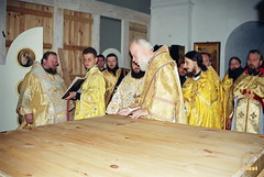 026. Consecration of the Dormition Cathedral. September 8, 2000 / Освящение Успенского собора. 8 сентября 2000 г