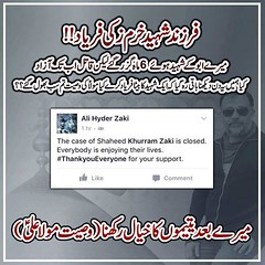 !!     6                                   ( ) (ShiiteMedia) Tags: muharam 1438 ashura shia shiite media killing genocide news urdu      channel q12