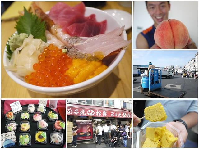 東京築地市場美食松露玉子燒海鮮丼海膽甜蝦黑瀨三郎鮮魚店page