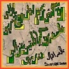 rahgai rasm iqbal poetry (shafique rehman shakir) Tags: poetry iqbal shakir allama shafique