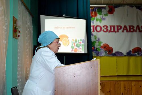 Педсовет «Безопасность и здоровье воспитанников» - 2015