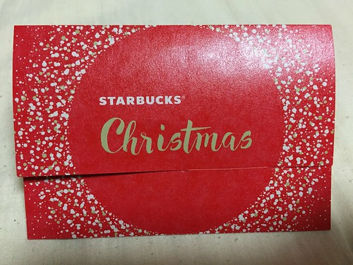 Holiday Starbucks Card 2015