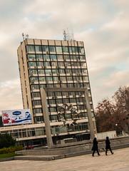 Bina (svabodda) Tags: bulgaria plovdiv bulgaristan filibe