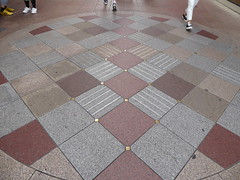 Beautiful tiled floor (seikinsou) Tags: japan autumn kyoto sanjo dori tile floor floortile pattern shopping arcade shotenkai