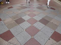 Beautiful tiled floor (seikinsou) Tags: japan autumn kyoto sanjo dori tile floor floortile pattern shopping arcade shotenkai