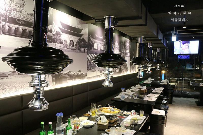 首爾花漾豬士林韓式料理284