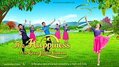 """The Happiness in the Good Land of Canaan"" Poster (donlu810) Tags: dance happiness canaan lord praise worship god flesh happy amazing sweet jesus hymn"