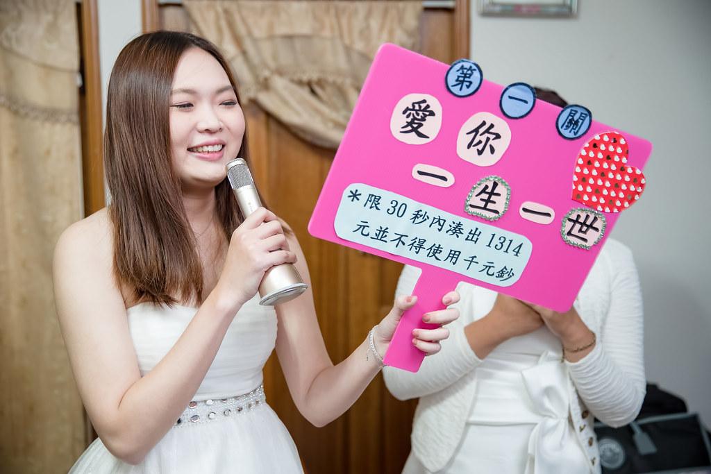 新竹晶宴,晶宴新竹,新竹晶宴會館,婚攝卡樂,Huei&Mei021