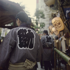 01 (  / Yorozuna) Tags:     sannofestival sannosaifestival sannoufestival festival  tokyo japan   chiyodaward   happicoat happi workmansliverycoat workmanscoat     clothes japaneseclothes   tradition traditional   person human   backshot   ichigaya  kudan    chinesecharacters japanesecharacters kanji character  type typography     filmscanning filmshot film flexaretvi