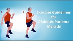 Exercise Guidelines for Diabetes Patients Marathi (Just for Hearts) Tags: exercise guidelines for diabetes patients marathi