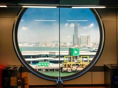 Shun Tak Ferry Terminal